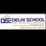 DSE-school